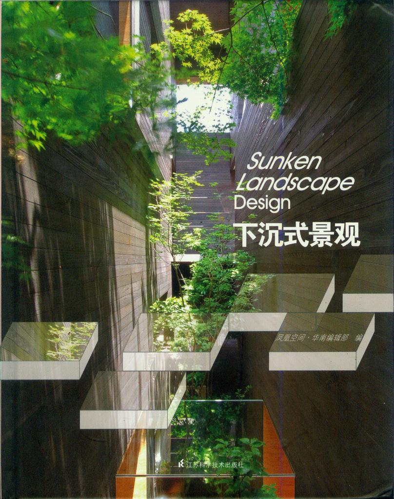 2013.1icon Sunken Landscapes