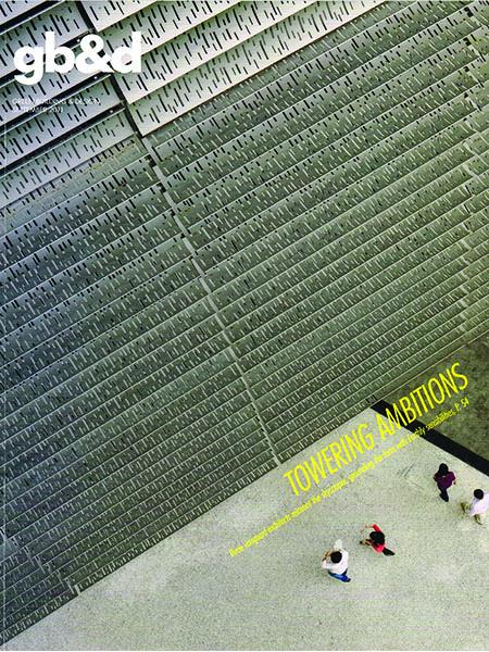 2011.11icon.jpg