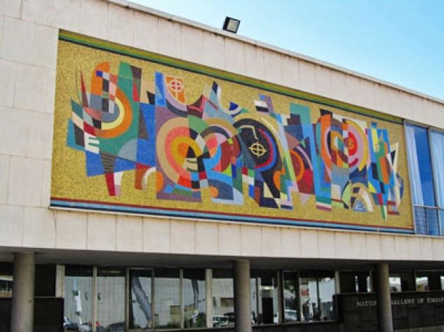 National Art Gallery Harare Zimbabwe