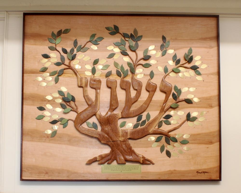 Tikvat Israel Tree of Life (Richmond, VA).JPG