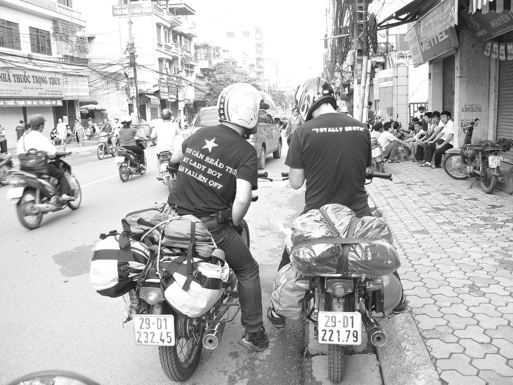 GGTR_Vietnam014.jpg