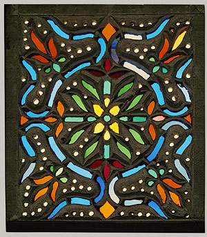 Islamic Art.jpg