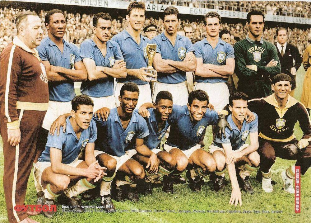 Muita gente esquece, mas o primeiro título do Brasil em Copas veio quando o selecionado brasileiro vestia azul e branco. Com Pelé e Garrincha juntos, os brasileiros venceram a sua primeira Copa em um uniforme que era puro estilo.