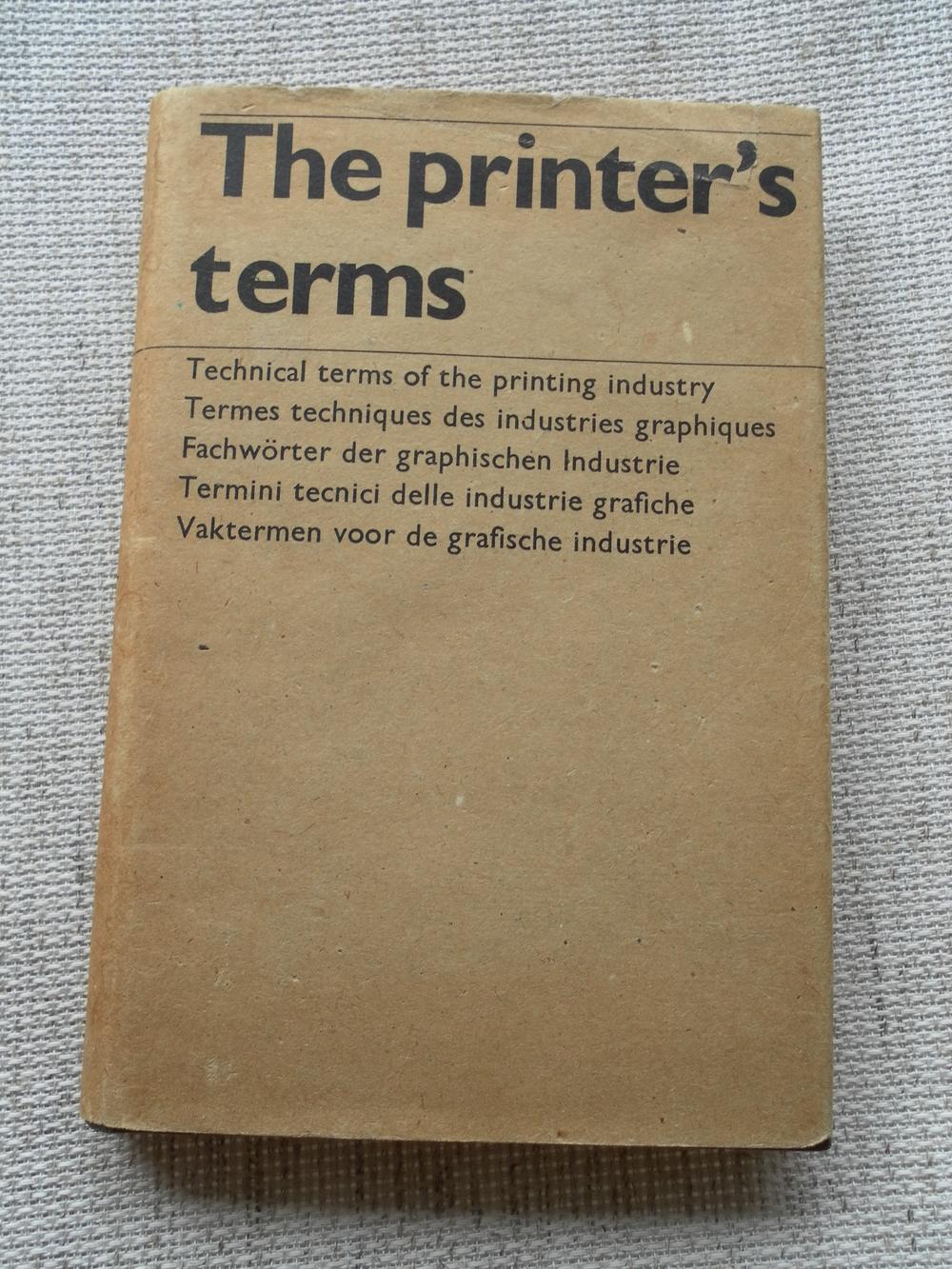 printer's terms