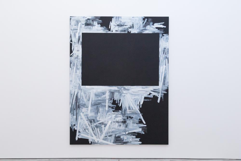 CONCLUSION 2014,Jenny Holzer