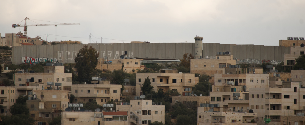 The Wall Separating Bethlehem from Israel