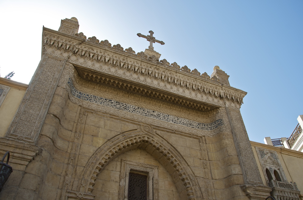 Coptic Churches_3.jpg