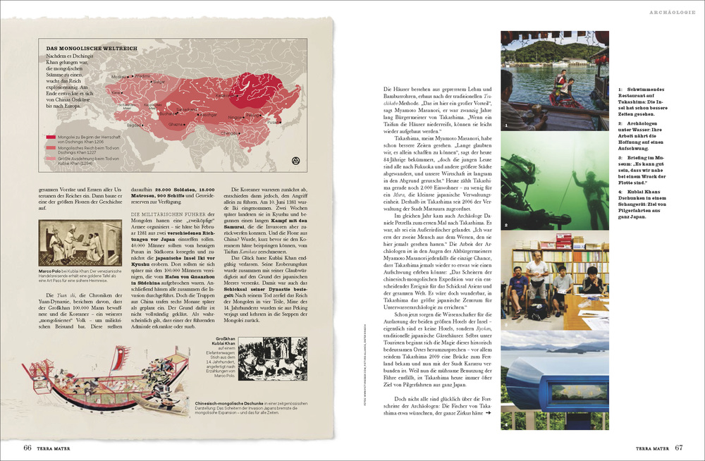 Kublai Khan_Page_11-12.jpg