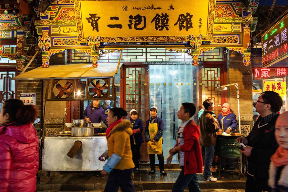 DH_CHINA_2014_NYT_XIAN_5004FIN_1440PIX.jpg