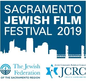 SJFF19_JF_JCRC_logos.jpg