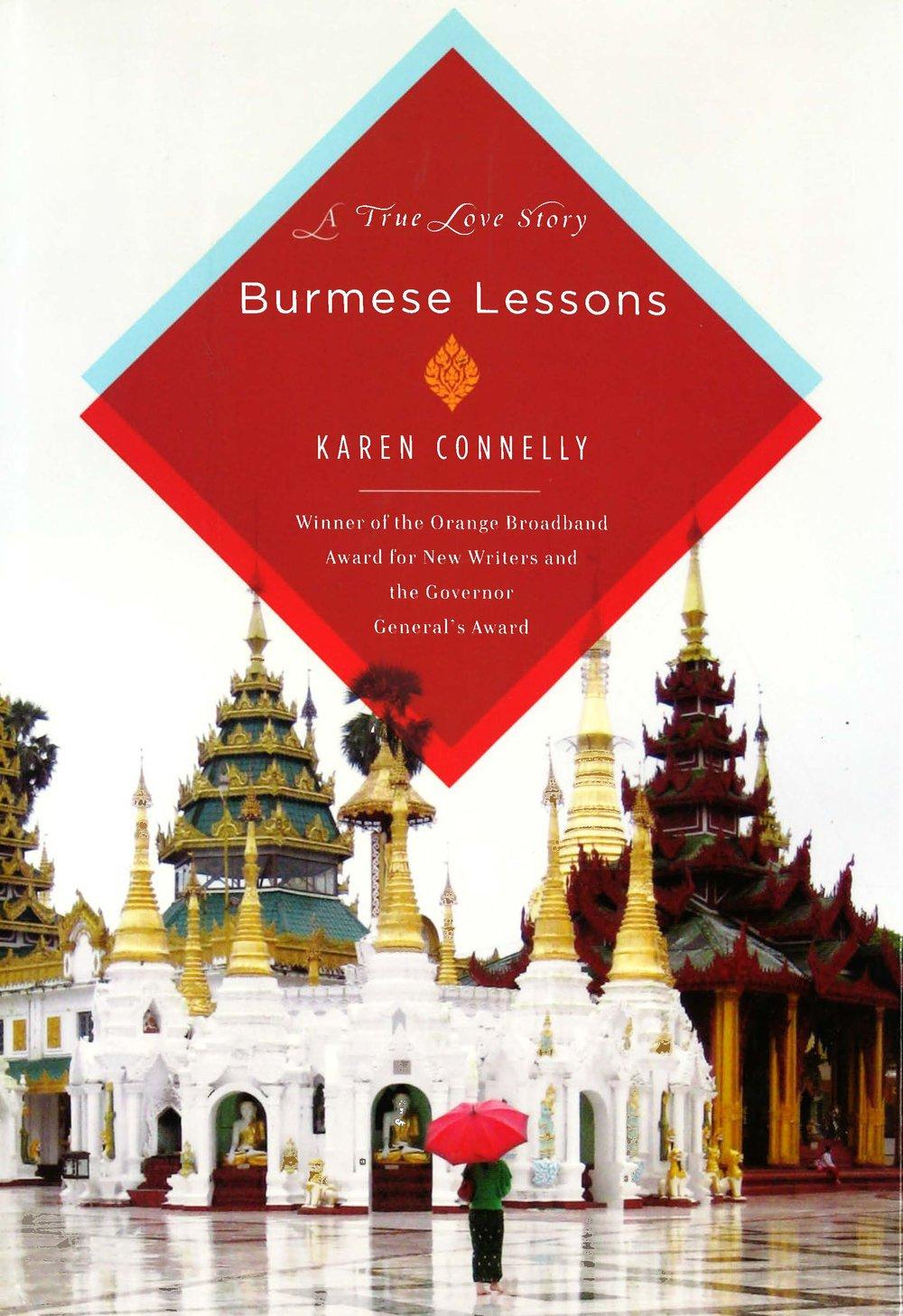 Burmese Lessons US Cover.jpg