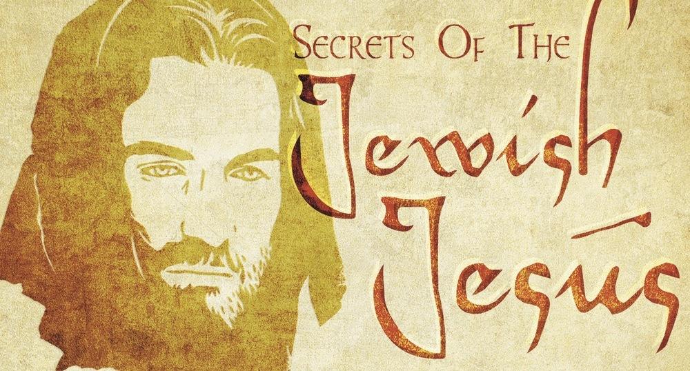 Jewish Jesus2 header.jpeg