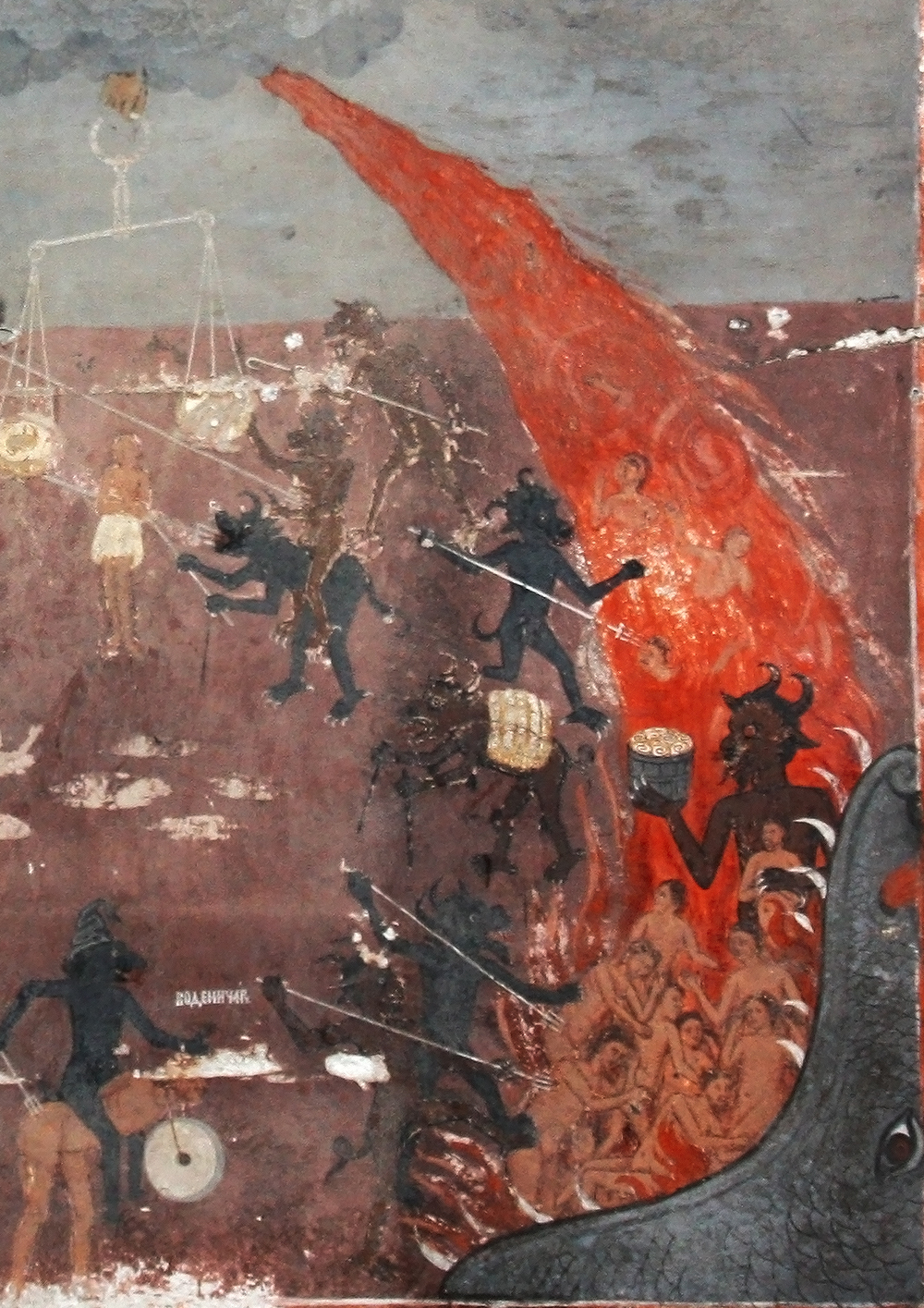 Hell-fresco-from-Raduil.jpg