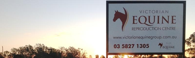 verc_sign.jpg