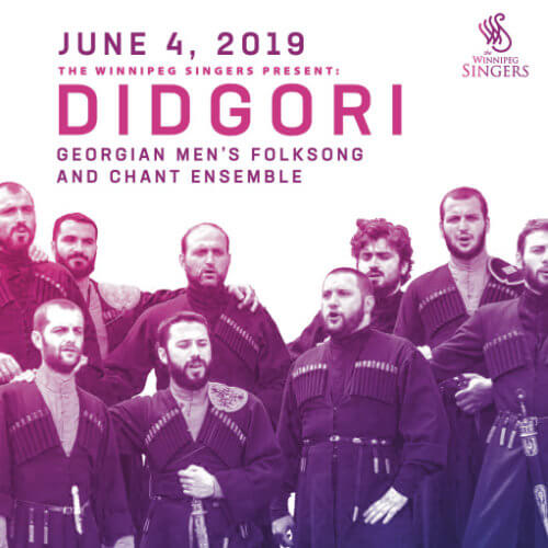 DIDGORI Concert JUN 4 7:30p Crescent Fort Rouge United Church — Winnipeg  Singers