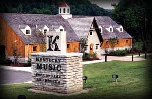 Kentucky Music Hall of Fame
