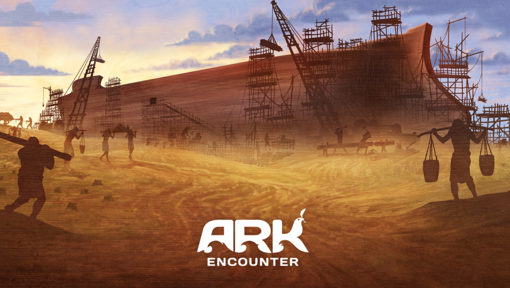 Photo Courtesy of arkencounter.com