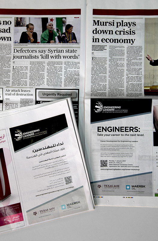 WCEE ads in the papers
