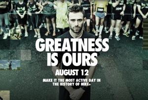 NikeAug12.jpg