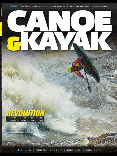 CanoeKayakJuly2013.jpg