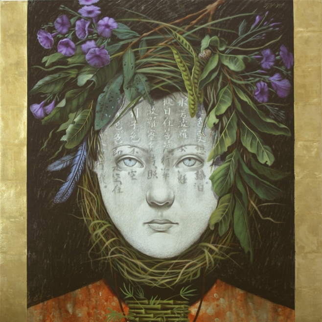 Niwa-Eishi by Kathleen Kinkopf
