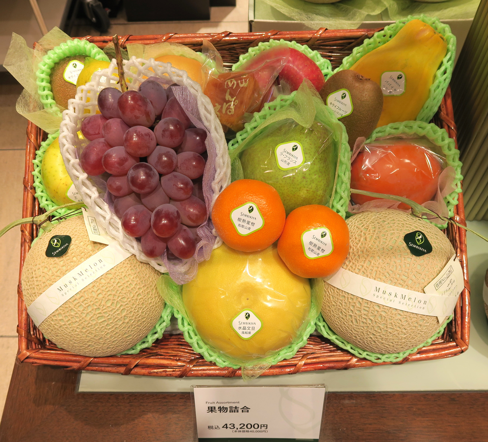 Sembikiya Fruit Parlor