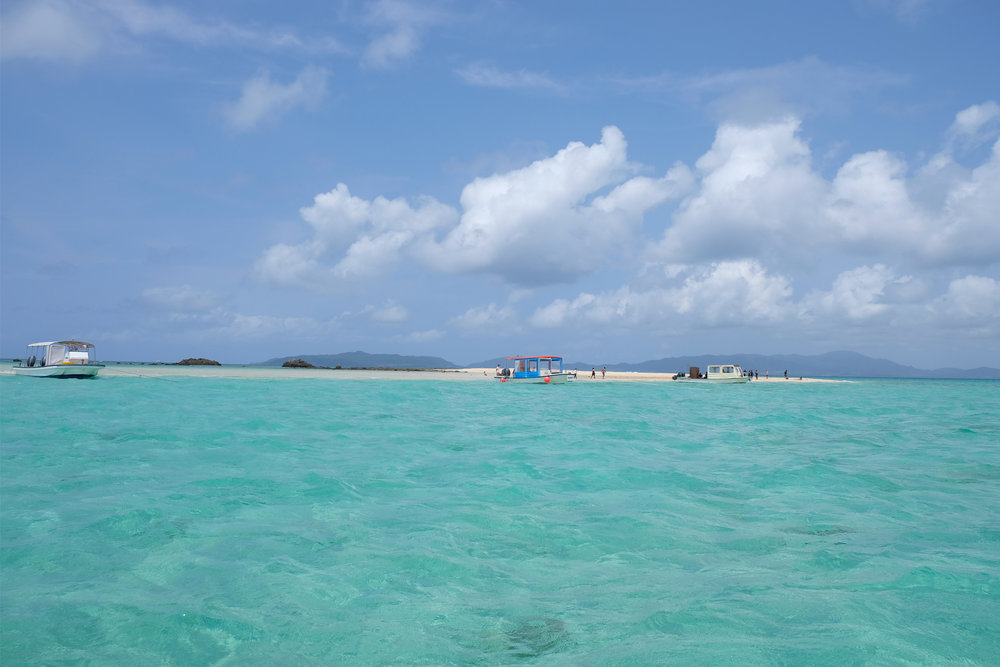 Phantom Island - 幻の島