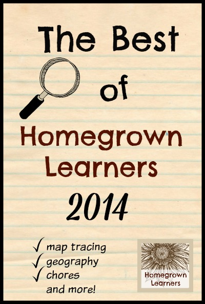 The Best of Homegrown Learners - 2014