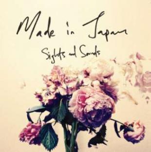 Made In Japan.jpg