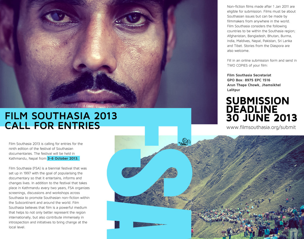 BACK SIDE: Film SouthAsia Postcard for the upcoming call for entries.
