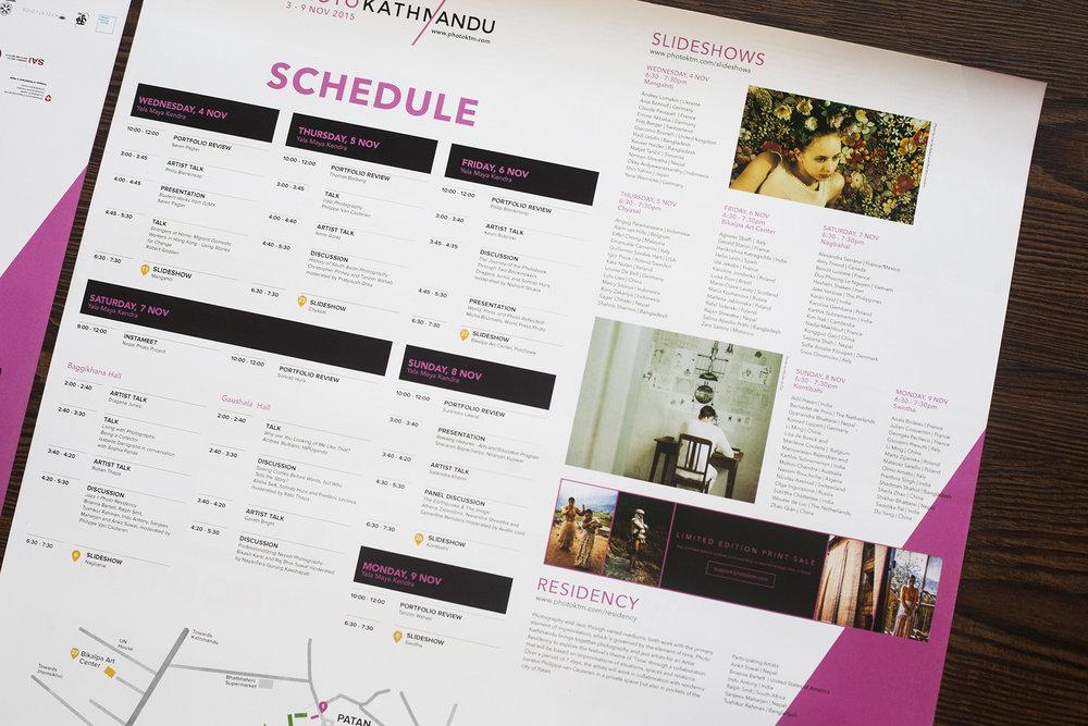 schedule_detail