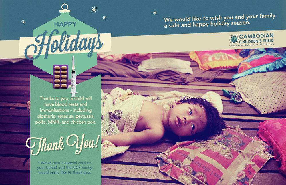 Christmas_campaign1.jpg