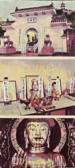"""Transcendence No. 1. Gum Bichromate triptych from the Hong Kong project. 21x10"""""""