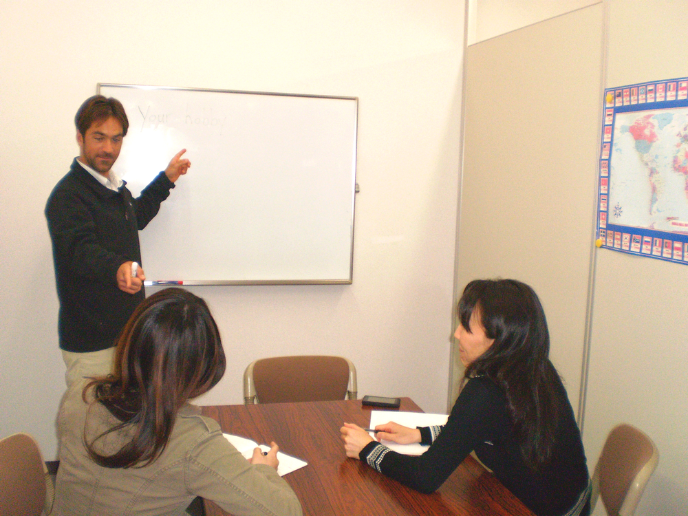 FSgroup_lesson-2011.png