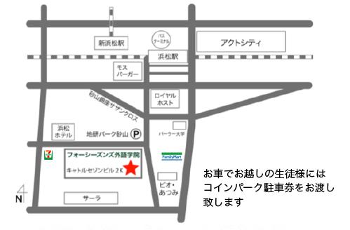FS Access Map-2018 (1).jpg