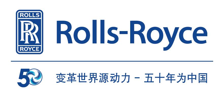 rolls royce font. logo variation rolls royce font