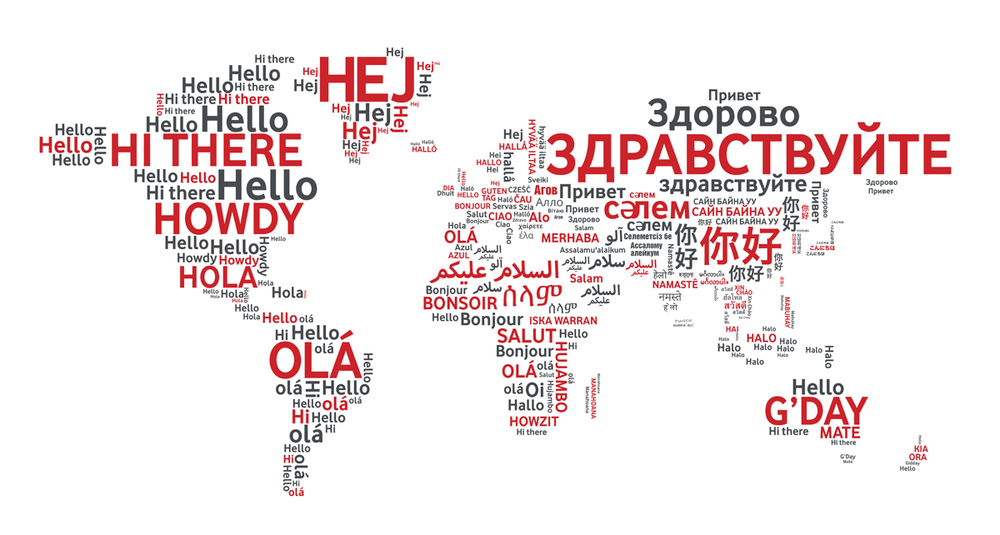 Vodafone hello world map wall graphic tom design communications vodafonehello wallg gumiabroncs Gallery