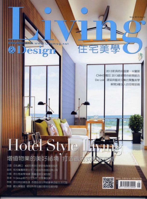 2014.09 / 住宅美學Living雜誌