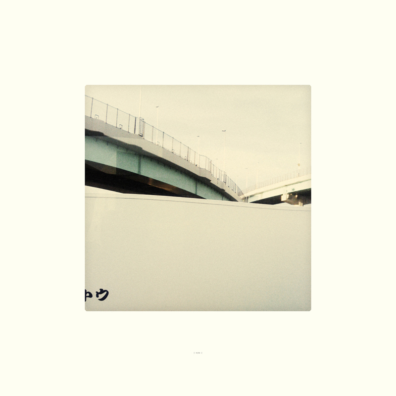 Simon-Portbury-Tokyo-Drift_0154.jpg