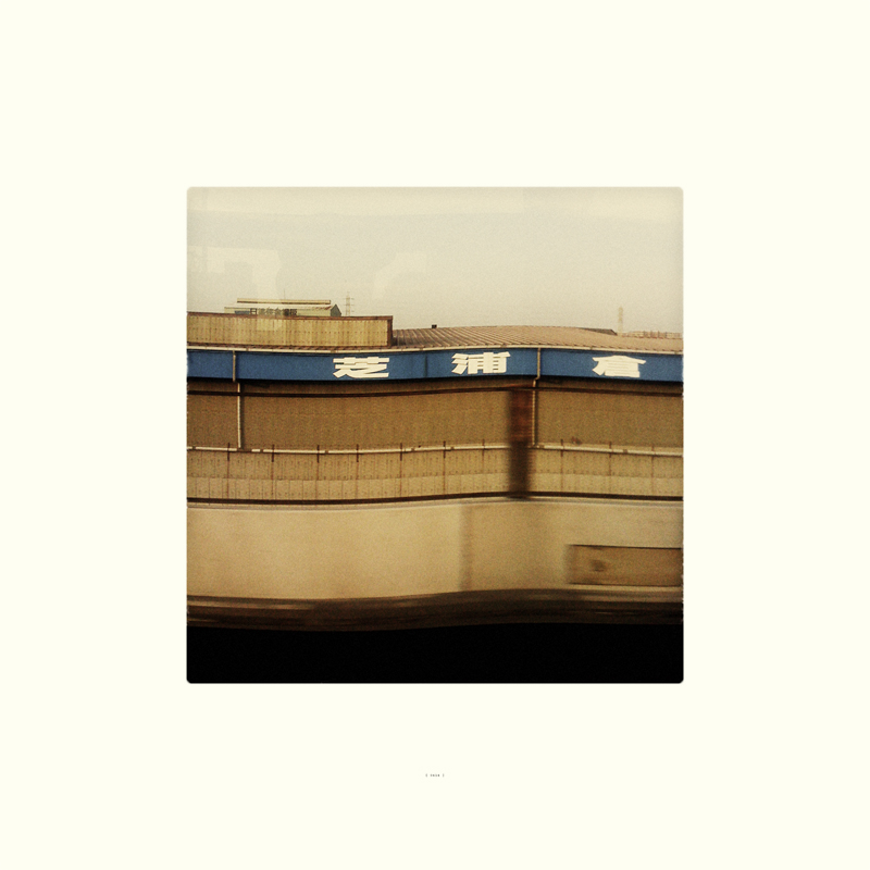Simon-Portbury-Tokyo-Drift_0302.jpg