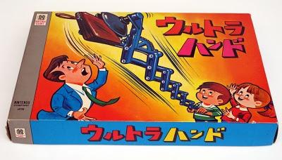 The Ultra Hand, created by Gameboy creator Gunpei Yokoi.