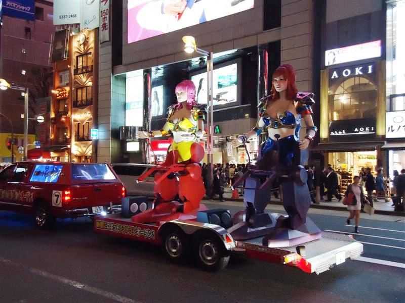 Shinjuku Robot Fighting
