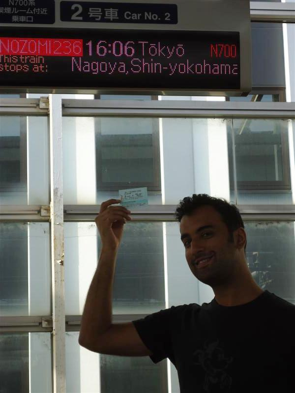 kyoto to tokyo.jpeg