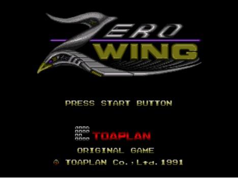 Zero Wing.jpg