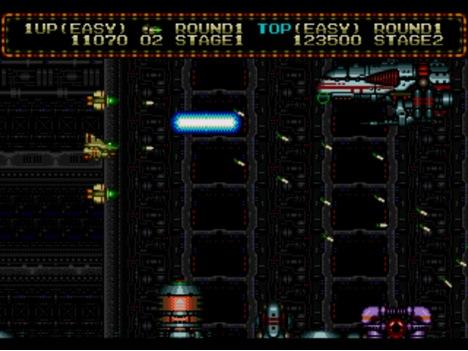 Zero Wing Genesis.jpg
