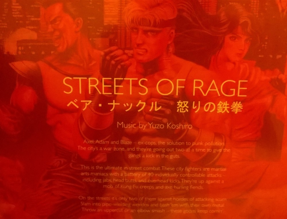 Streets of Rage Soundtrack Vinyl