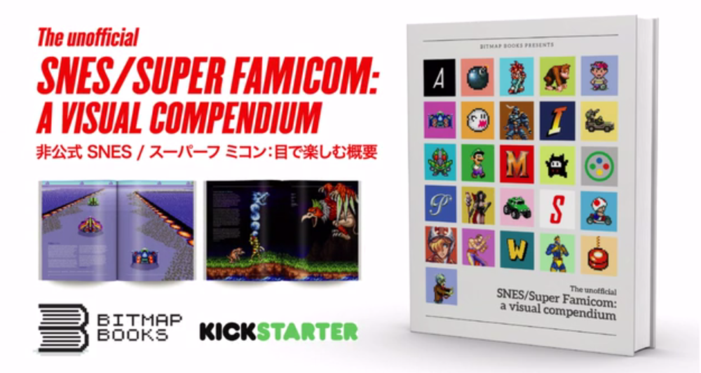 The Unofficial SNES/ Super Famicom Visual Compendium