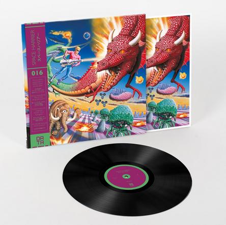 Space Harrier Soundtrack on Vinyl ©DataDiscs