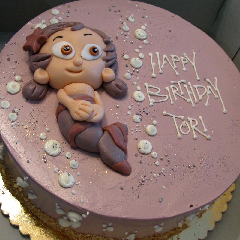 Bubble Guppie Cake.JPG