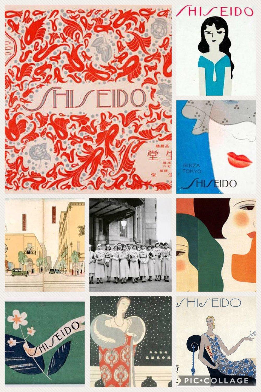 Shiseido adverts